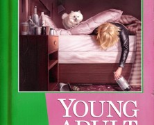 Молодая совершеннолетняя (Young Adult)